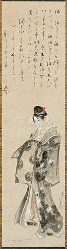 Katsushika Hokusai: Stehende Kurtisane. 1801-05