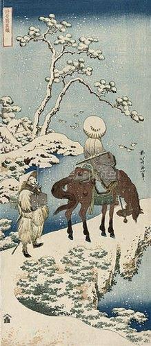 Katsushika Hokusai: Der chinesische Dichter Su Dongpo. Aus der Serie 'Ein wahrer Spiegel chinesischer und japanischer Verse'. 1833-34