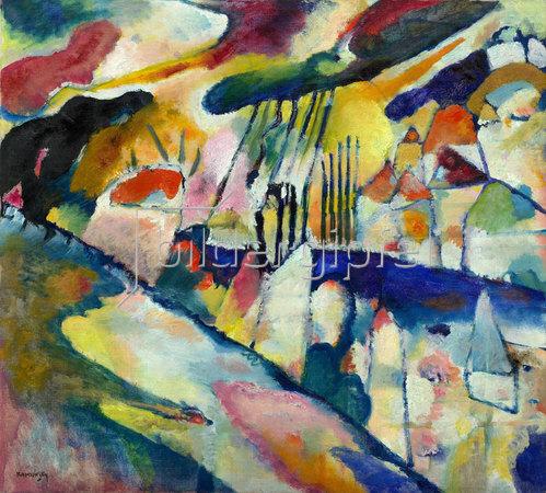 Wassily Kandinsky: Landschaft mit Regen. 1913