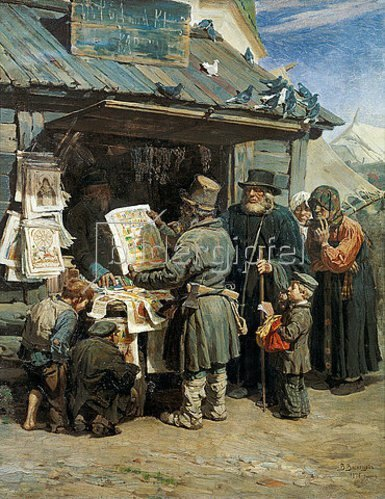 Viktor Michailow Wasnezow: Kleiner Buchladen. 1876
