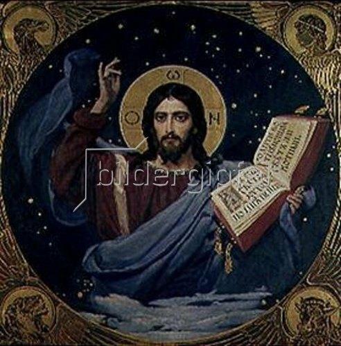 Viktor Michailow Wasnezow: Christus der Allmächtige. Wandmalerei für die Hauptkuppel der