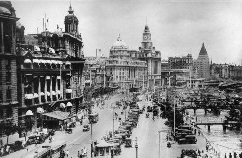 Blick auf das Bankenviertel der internationalen Konzession von Shanghai. China. Photographie. 17.8.1937
