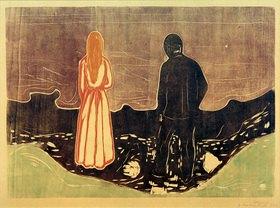 Edvard Munch: Zwei Menschen (Die Einsamen)