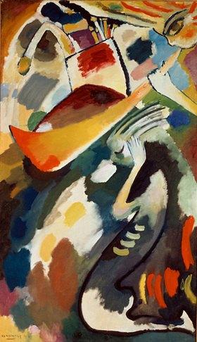 Wassily Kandinsky: Kandinsky, Wassily1866?1944.?Das jüngste Gericht?, 1910.Gemälde.Sotheby?s New York 8. November 1995(verkauft für 5.227.500 Dollar)