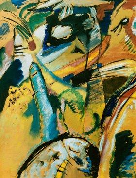 Wassily Kandinsky: Kleine Studie zu dem Wandbild für Edwin R. Campbell Nr