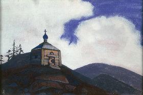 Nikolai Konstantinow Roerich: Die Kapelle des Heiligen Sergius