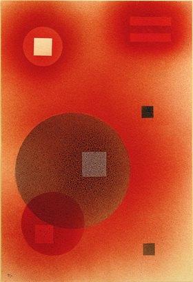 Wassily Kandinsky: Lastend, 1928