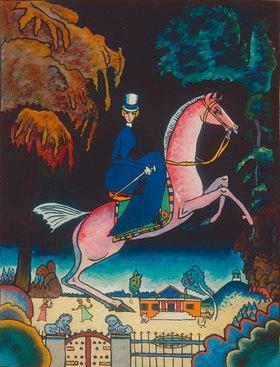 Wassily Kandinsky: Amazone mit Löwen, Löwenportal