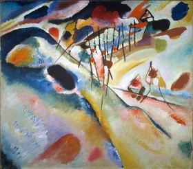 Wassily Kandinsky: Landschaft, Dünaburg