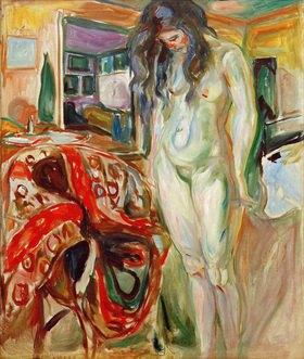 Edvard Munch: Model ved kurvstolen I