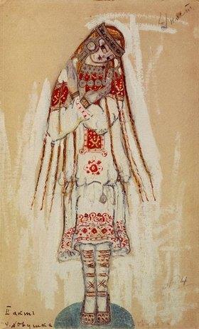 Nikolai Konstantinow Roerich: Strawinsky, Le Sacre du Printemps, Figurine
