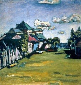 Wassily Kandinsky: Moskauer Kreis