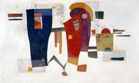 Wassily Kandinsky: Kandinsky, Wassily.1866?1944.Kontrast mit Begleitung