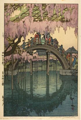 Yoshida Hiroshi: Kameido Bridge, Tokyo