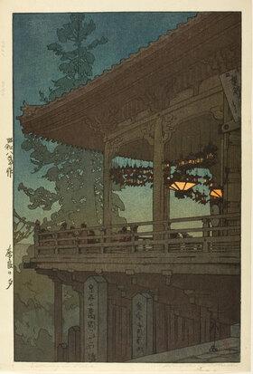 Yoshida Hiroshi: Evening in Nara