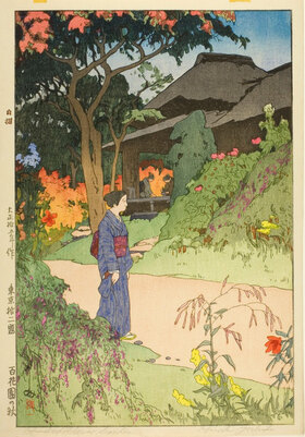 Yoshida Hiroshi: Autumn in the Hyakka-en