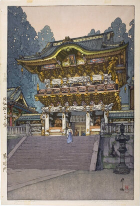 Yoshida Hiroshi: Yomei Gate