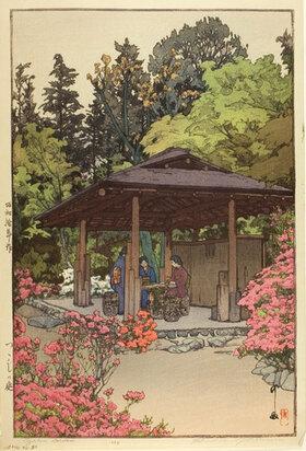 Yoshida Hiroshi: Azalea Garden