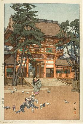 Yoshida Hiroshi: Gion Shrine Gate