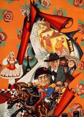 Sergei Jurjewitsch Sudeikin: Entwurf eines Theaterplakats, undatiert