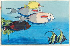 Yoshida Hiroshi: Das Aquarium, Honolulu