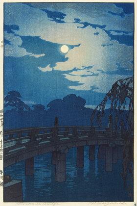Yoshida Hiroshi: Die Hirakawa Brücke