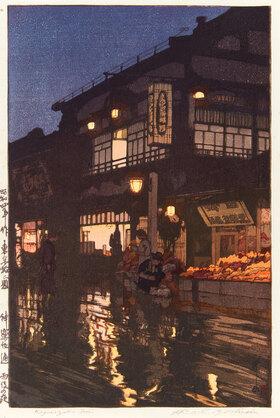 Yoshida Hiroshi: Das Kagurazakadôri bei Nacht, nach dem Regen