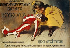 Poster for a living bazaar in favor of foundling children