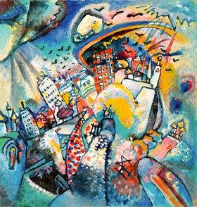 Wassily Kandinsky: Roter Platz in Moskau