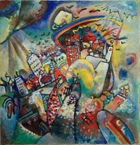 Wassily Kandinsky: Der rote Platz in Moskau (Moskau 1)