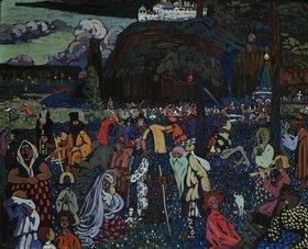Wassily Kandinsky: Das bunte Leben