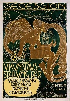 Koloman Moser: Plakat für die 5.Ausstellung der Wiener Sezession