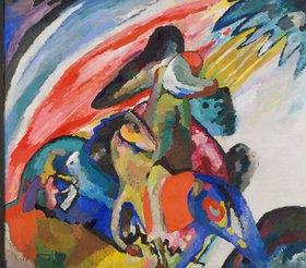 Wassily Kandinsky: Improvisation 12 (Reiter)