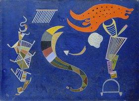 Wassily Kandinsky: Der Pfeil