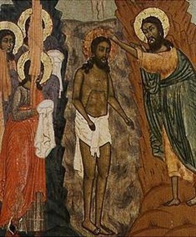 Ikone russisch: Die Taufe