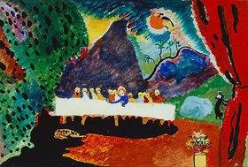 Wassily Kandinsky: Abendmahl