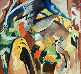 Wassily Kandinsky: Improvisation 19A