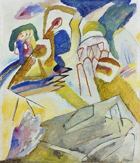 Wassily Kandinsky: Improvisation 18 (mit Grabstein)