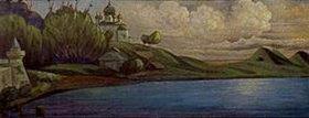 Nikolai Konstantinow Roerich: Landschaft am Ladoga-See