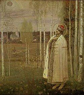 Michail Wassiljew Nesterow: Die Erscheinung des ermordeten Prinzen Dimitri