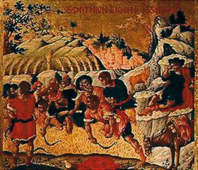 orthodox (Th.Poulakis?) Ikone: Der Traum des Joseph