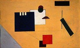 Iwan Wassiljewitsch Kljun: Suprematismus