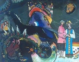 Wassily Kandinsky: Goldene Wolke
