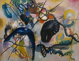 Wassily Kandinsky: Schwarzer Fleck I