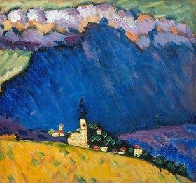 Wassily Kandinsky: Dünaberg