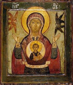 Ikone russisch: Die Gottesmutter des Zeichens