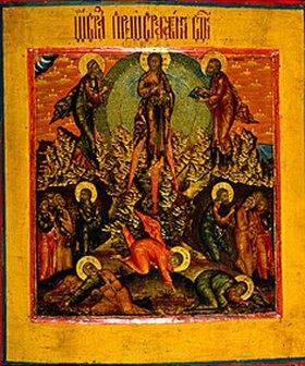 zentralruss.(Stroganow)    17.Jh. Ikone: Die Verklärung Christi