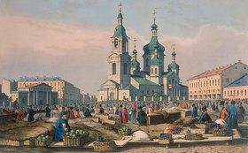Ferdinand Perrot: Der Heumarkt in St.Petersburg. 1840-er Jahre