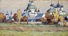 Pjotr Petrowitschev: Das Grosse Rostow