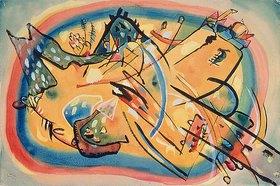 Wassily Kandinsky: Komposition 'Landschaft'